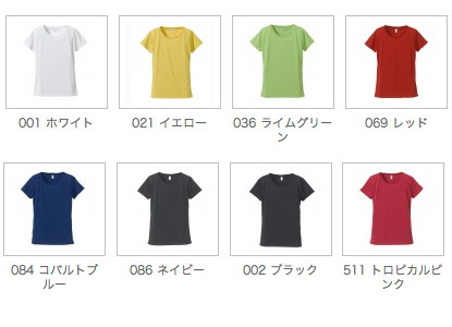 4.3 oz... dry X line T shirt (women's) rucca Lucca #1259-04 SSpopular03mar13_ladiesfashion