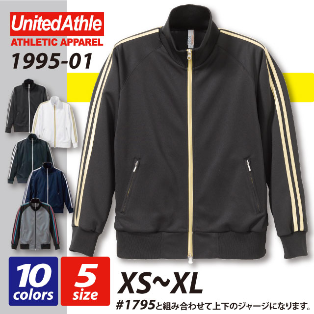 7.0 oz Jersey raglan sleeves jacket / athle UNITED ATHLE #1995-01.