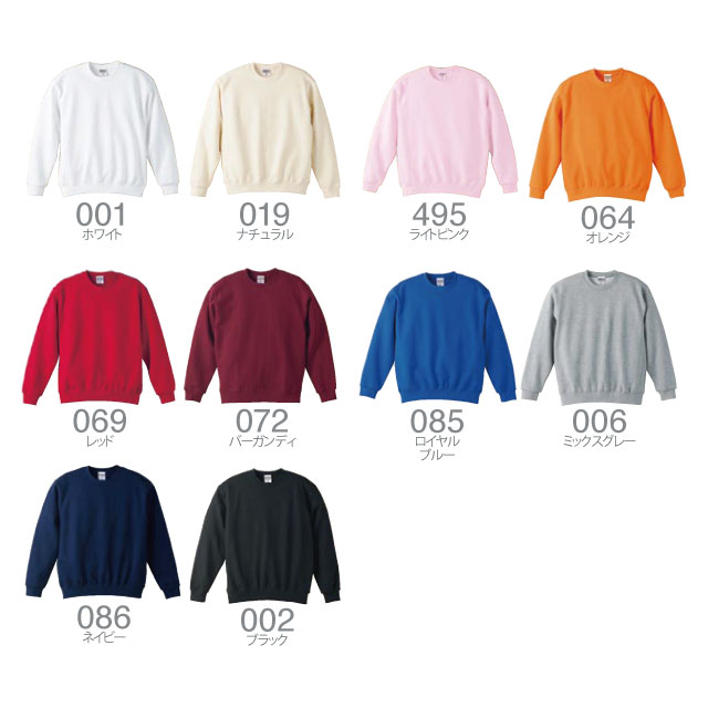 10.0 Oz crew neck sweatshirts (pile) athle UNITED ATHLE #5728-01.