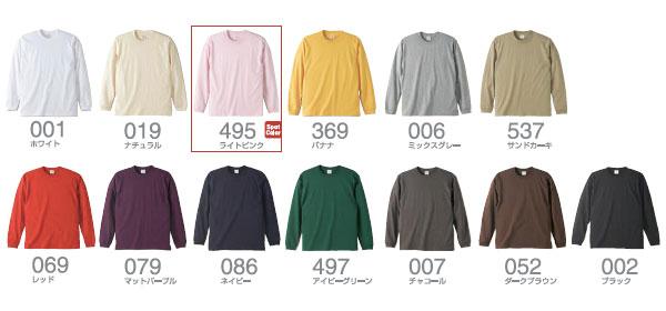 6.2 Oz T shirt ( with1.6 intilibu ) (XXL) and United sure UNITED ATHLE #5913-01 plain.