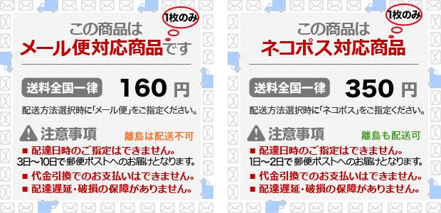ドライTシャツMen's3L〜5L/グリマーglimmer#00300-ACT、00301-ACW無地
