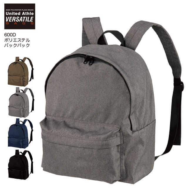 1d8ca65732bb akorei  600D polyester backpack  1479-01