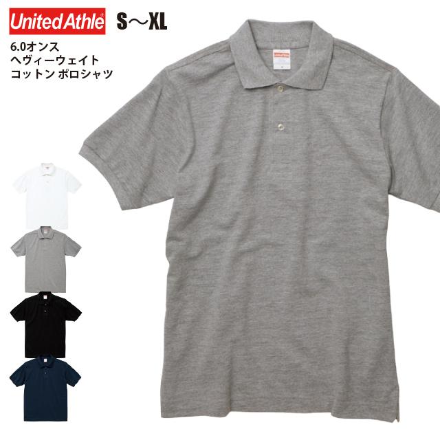 6.0オンス ヘヴィーウェイト コットン ポロシャツ #5543-01 S M L XL