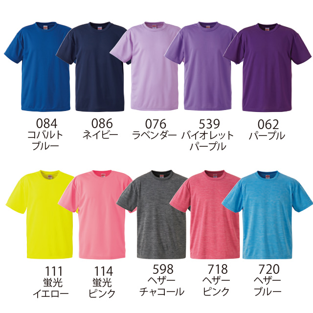 4.1オンスドライTシャツ#5900-02