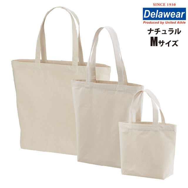 c30279c79ac Regular canvas tote bag #1460-01 natural medium size plain fabric brief bag