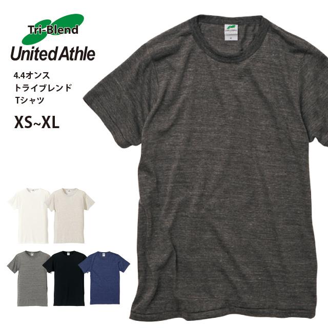 定番 無地 メンズ 男性 ティーシャツ 半袖 シャツ tshirts シンプル スポーツ XS クルーネック 4.4ozトライブレンドTシャツ 全12色 L M XL ユナイテッドアスレ#1090-01 2枚買って10%OFFクーポン S メーカー在庫限り品