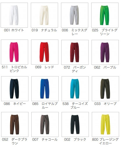 10.0 Oz. sweatpants small size (110・130, 150 cm) / United sure UNITED ATHLE #5017-02 plain sweat-setup