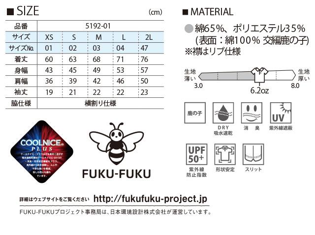 6.2オンスドライカノコハイブリッドラインポロシャツ#5192-01XS〜2Lサイズ