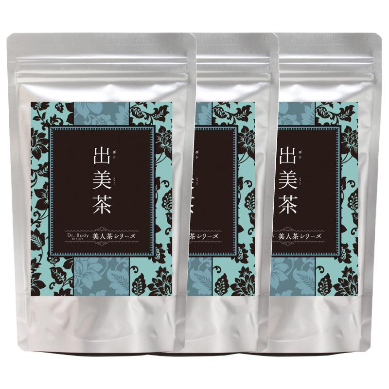 美人茶【出美茶:でとみーちゃ 60g(2gx30包)x3袋セット】|Dr.Body ハーブティー ブレンドティー ダイエット すっきり 美容 健康茶 お茶 ダイエットティー ノンカフェイン ノンカロリー プレゼント ギフト キャンドルブッシュ 黒豆 ごぼう まとめ買い|