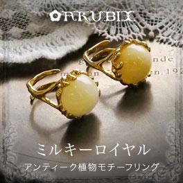 【天然琥珀】ゴールドリング・指輪 こはくアクセサリー【Sランク】【ak0519】【K18ゴールドヴェルメイユ】【アンバー】【天然石・パワーストーン】ギフト 贈り物に プレゼントに ジュエリー【送料無料】
