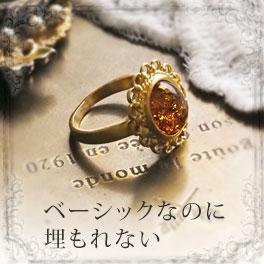 【天然琥珀】ゴールドリング【送料無料】【ak0403】【5ツ星ランク】【K18ゴールドヴェルメイユ】【アンバー】【天然石・パワーストーン】お守り 魔よけ ギフト 贈り物 プレゼント ジュエリー 指輪 こはく アクセサリー