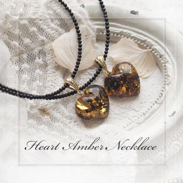 【天然琥珀】ネックレス こはくアクセサリー【ak0500】ハート【Sランク】【オニキスチェーン】【天然石・パワーストーン】ギフト 贈り物に プレゼントに ジュエリー【送料無料】