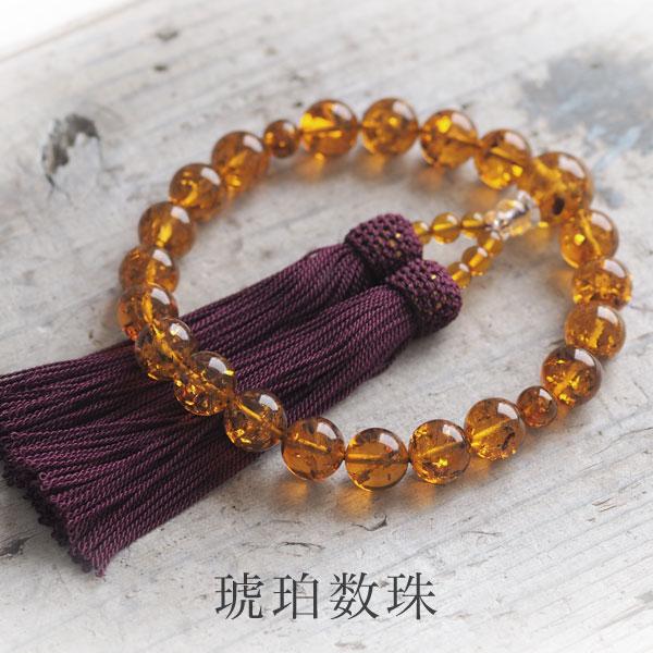 【天然琥珀】永遠の命を意味する琥珀の数珠 ギフト 贈り物に 【jyu012】【Sランク】 【男性用・女性用】【一点もの】【パワーストーン・天然石】 ジュエリー【送料無料】