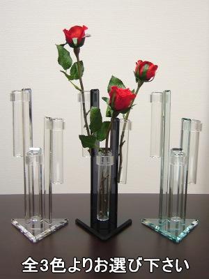 一輪挿し【リリーフ 3本タイプ】アクリル&ガラス管 フラワーベース 花器 花瓶