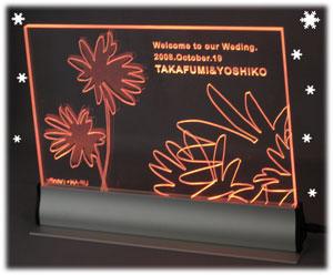 【送料無料】5LEDウェルカムボード【ガーベラ】[結婚式・ウェルカムボード・国産 アクリル板 製作]