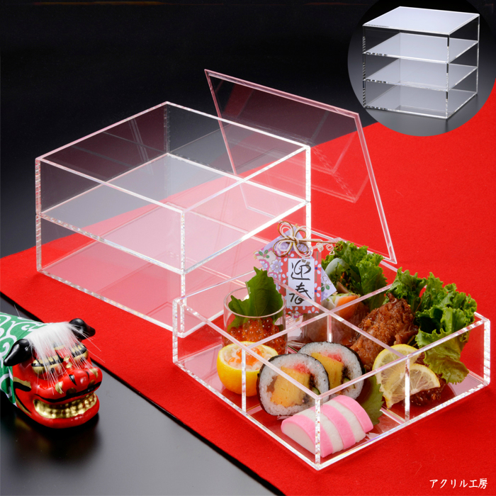 クリアでおしゃれなアクリル重箱 おせち オードブル おもてなし料理を魅せる演出 クリスマスやパーティーにも使える 送料無料 Lサイズ 3段 W210×H202×D210 !超美品再入荷品質至上! SEAL限定商品 重箱 かわいい アクリル アクリル板 アクリルケース お正月