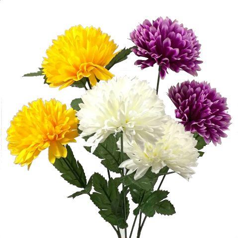 お仏壇やお墓にリアルに飾れます 生花と混ぜてもOK 造花 秋 仏花 ボールマム×2 きく キク FF-2900 990009 玉菊 新作通販 注目ブランド FF-2666 菊