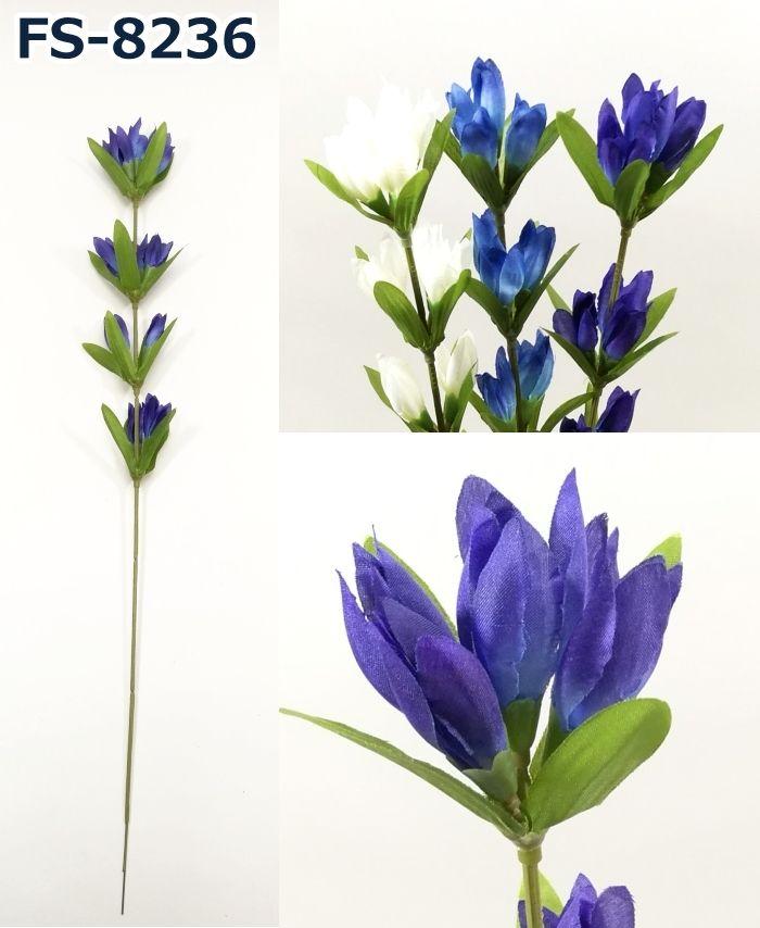 Rindou artificial flowers, gentian flowers | FS-8185/FS-8185