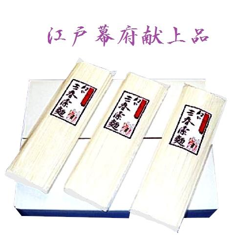 【徳用サイズ】幻の三春索麺 470g×20把 |うどん・素麺・そうめん【楽ギフ_のし】