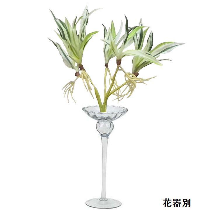ディスプレイ 超美品再入荷品質至上 アレンジや花束の材料に スパイダープラント 造花 グリーン A-41003 半額 オリヅルラン 折鶴ラン 観葉植物