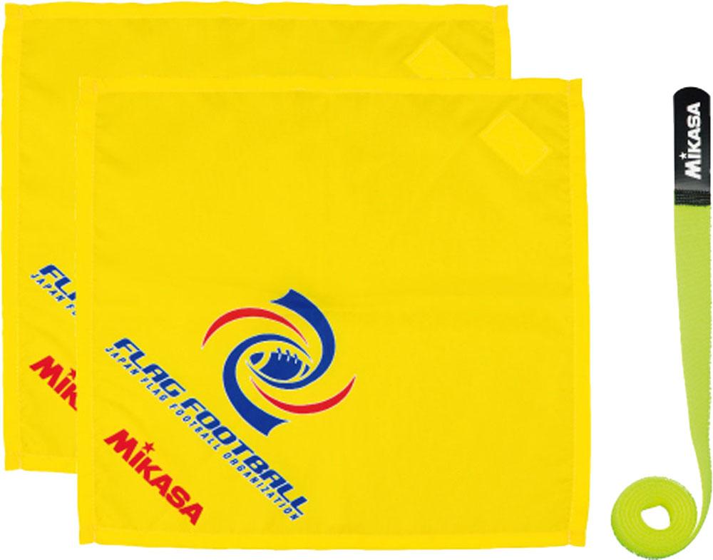 ミカサ MIKASA フラッグフットボール用フラッグ 10セット組 税込 中古 mg-fff10y- イエロー アメフト ラグビー