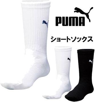メール便OK プーマ 激安格安割引情報満載 PUMA PUMA サッカー Jr ジュニア 子供 サイズ ギフト プレゼント 練習着 日本正規品 902692 ショートソックス ワンポイントロゴ コロナ