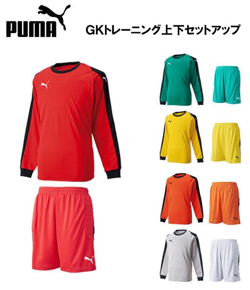 【ゴールキーパー】PUMA PUMA プーマ サッカー ジュニア 少年 ウェア GK トレーニング 上下セット セットアップ 729966 729968 スクール プレミアム シャツ パンツ