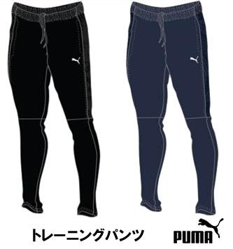 【トレーニングジャケット】PUMA PUMA プーマ サッカー ジュニア 少年 ウェア トレーニング  656194 スクール プレミアム シャツ パンツ