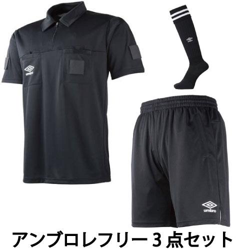 Ann bath soccer futsal short sleeves referee three points set referee shirt  referee underwear referee socks UAS6608 UAS6608P UBS8810 adult black