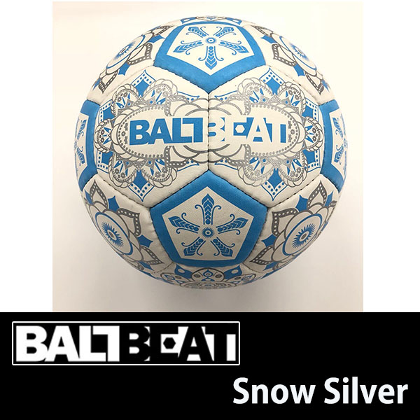 BALLBEAT Snow Silver FREESTYLE フリースタイルフットボール 4.5号球 正規品