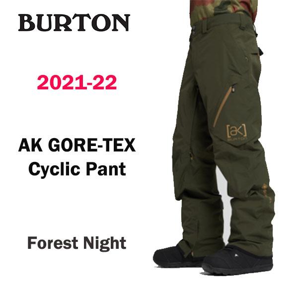 2022 BURTON AK バートン 最新号掲載アイテム スノーボードウェア メンズ 正規品 2021-22 カラー 送料無料 驚きの値段で NIGHT FOREST PANT CYCLIC GORE-TEX