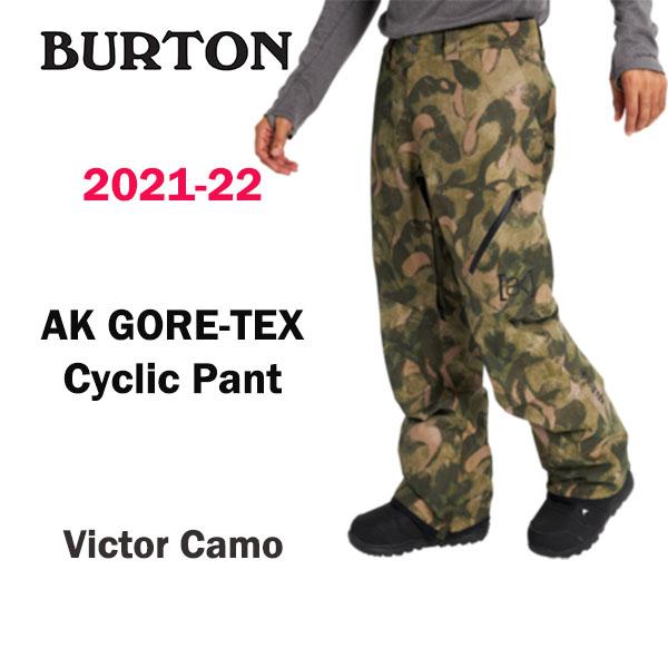 2022 新品未使用正規品 BURTON AK バートン スノーボードウェア メンズ 正規品 2021-22 PANT GORE-TEX CYCLIC 送料無料 CAMO VICTOR 希望者のみラッピング無料 カラー