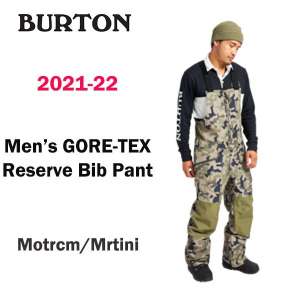 2022 BURTON バートン スノーボードウェア メンズ SALE開催中 正規品 2021-22 GORE-TEX カラー BIB RESERVE PANT メーカー公式ショップ 送料無料 MRTINI MOTRCM