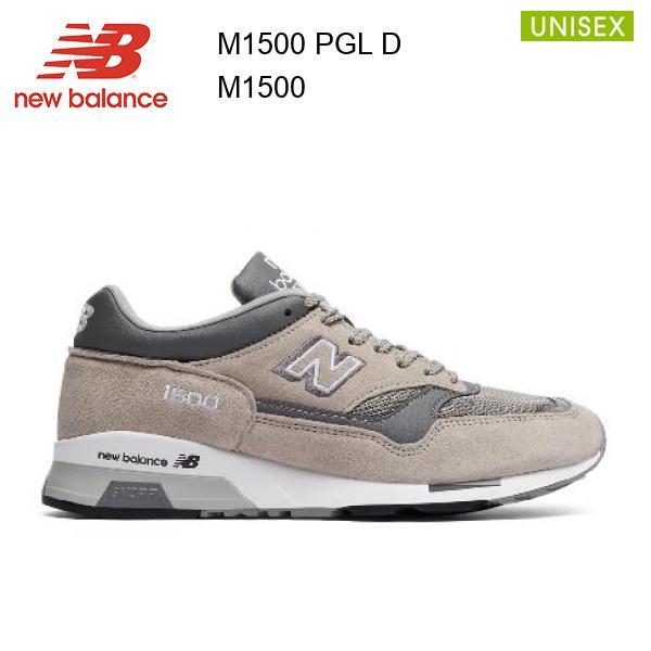 20ss ニューバランス New Balance M1500 PGL D ユニセックス 正規品