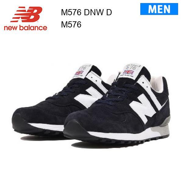20ss ニューバランス New Balance M576 DNW D メンズ 正規品