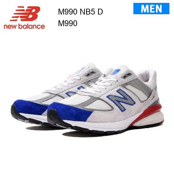 ニューバランス New Balance M990 NB5 D メンズ 正規品