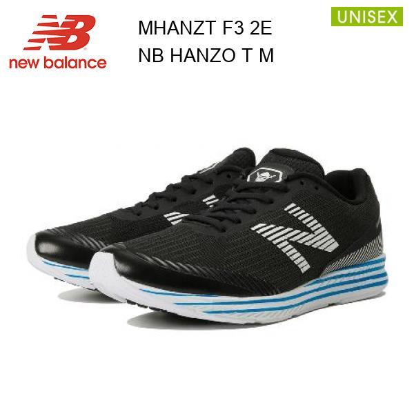 20ss ニューバランス New Balance MHANZT F3 2E ユニセックス 正規品