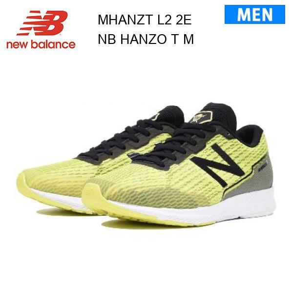 20ss ニューバランス New Balance MHANZT L2 2E メンズ 正規品