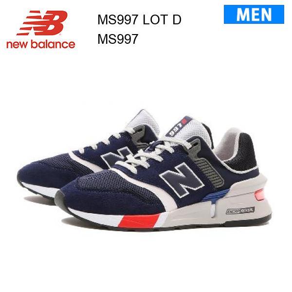 20ss ニューバランス New Balance MS997 LOT D メンズ 正規品