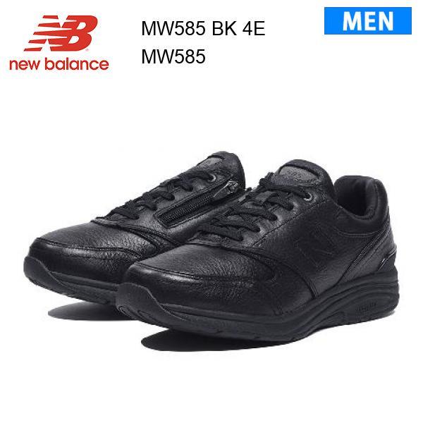 20ss ニューバランス New Balance MW585 BK 4E メンズ 正規品