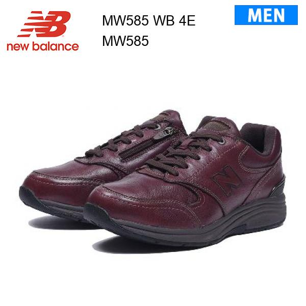 20ss ニューバランス New Balance MW585 WB 4E メンズ 正規品