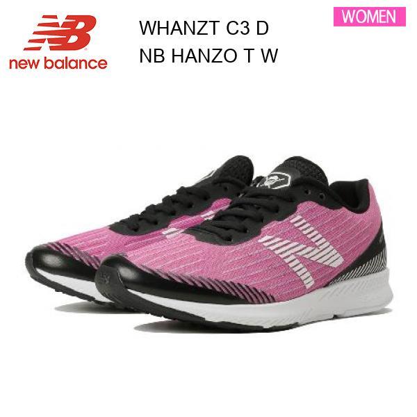 20ss ニューバランス New Balance WHANZT C3 D レディース 正規品
