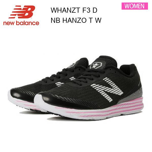 20ss ニューバランス New Balance WHANZT F3 D レディース 正規品