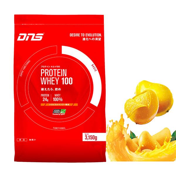 DNS PROTEIN WHEY100 3150g プロテイン ホエイ 100 トロピカルマンゴー風味 正規品