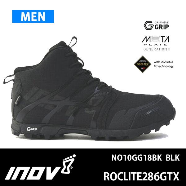 19FW イノヴェイト inov8 アウトドアシューズ ROCLITE286 NO10GG18BK BLK正規品