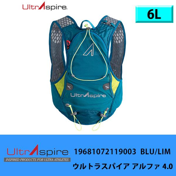 ウルトラスパイア ULTRASPIRE ウルトラスパイア アルファ 4.0 ブルー/ライム  正規品