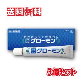 【第1類医薬品】【送料無料】大東製薬工業 グローミン 10g 3個セット 【性機能改善薬/ホルモン外用薬】【承諾作業後の発送となります】