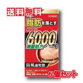【送料無料】北日本製薬 防風通聖散料エキス錠 至聖 396錠 6個セット【第2類医薬品】
