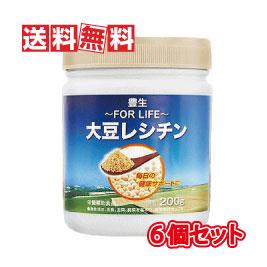【送料無料】豊生 大豆レシチン 顆粒 200g 6個セット