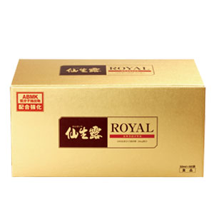 【送料無料】【安心の正規品】仙生露エキスロイヤルN 50ml×60袋